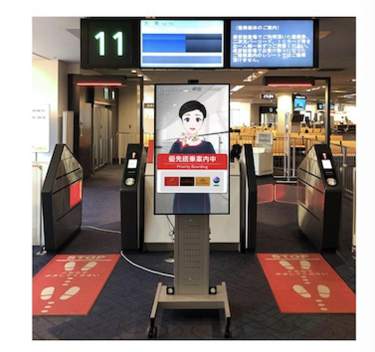 空港内のアバター実験の様子