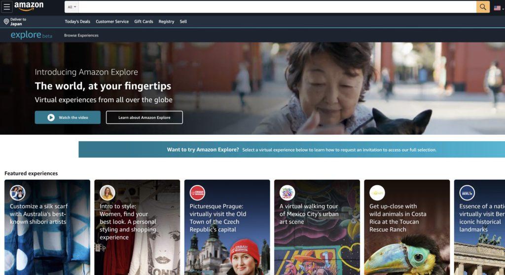 Amazon Exploreのトップページ