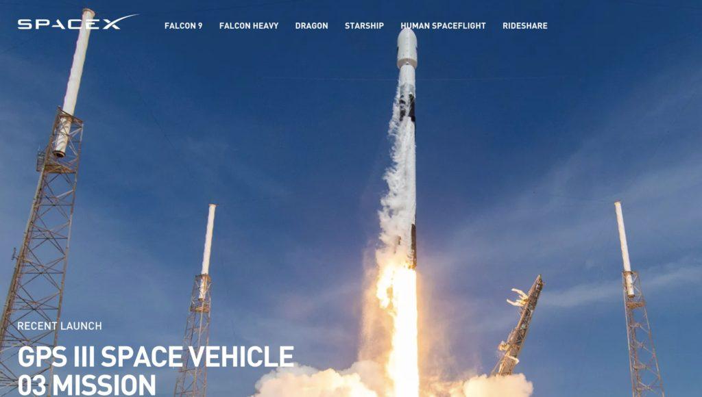 イーロン・マスクが率いるスペースXの公式サイト